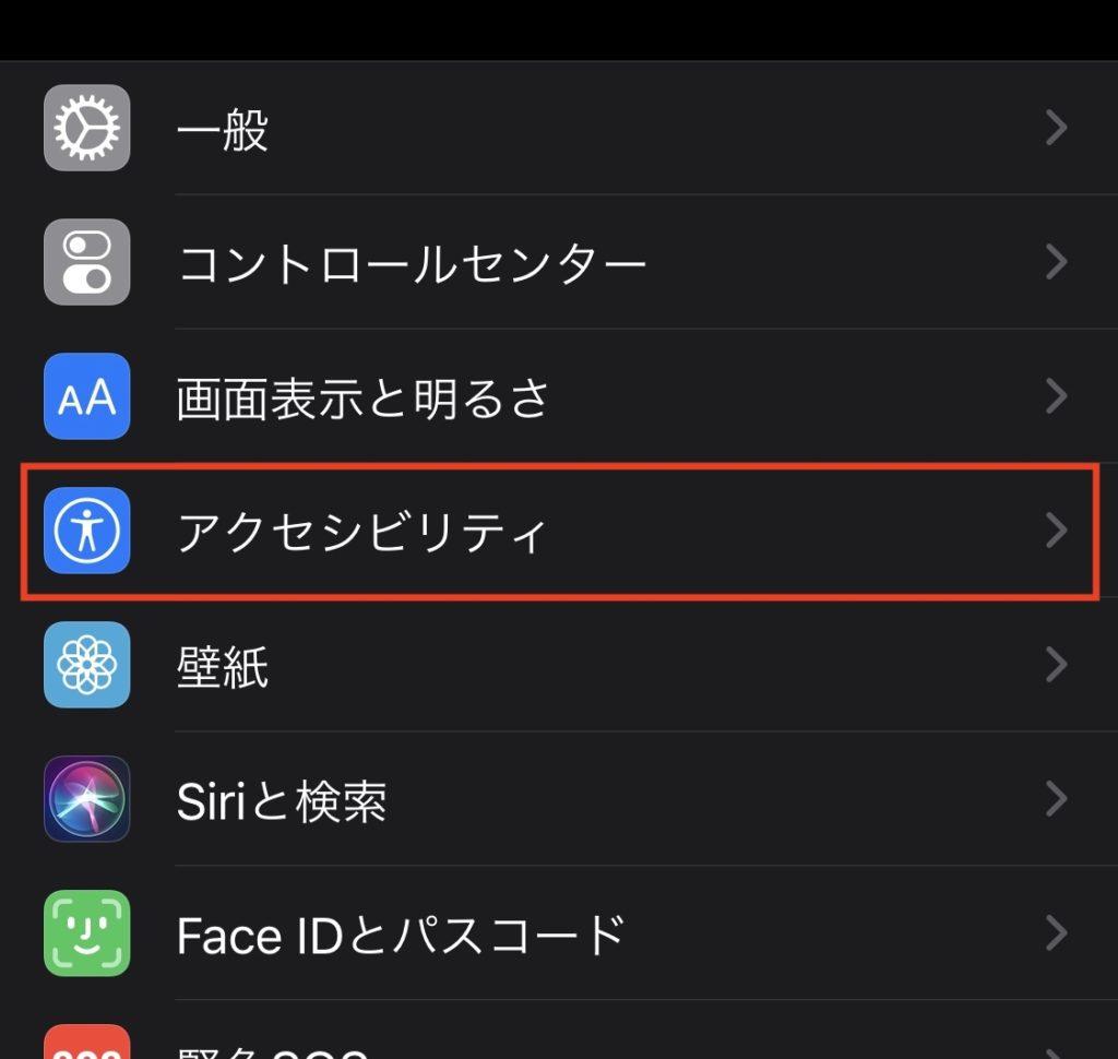 年版 Iphoneだけで 歌ってみた をやる方法 Ios版imovie動画作成編 Soundability 2 0